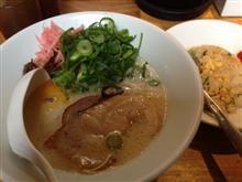 おっひるぅ〜は今年10麺目。