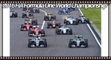 2016 F1世界選手権