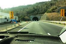 山陽自動車道 下り 八本松トンネル 2016年3月19日