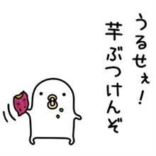 38・・・♪