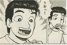 東京ラストナイツ(´3`)