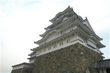 兵庫・大阪を旅する