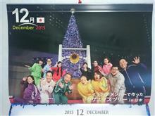2015年12月度PVと新規お友達