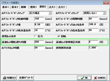 【ビート】【Vプロ】HKS V-PRO(Vプロ、金プロ)本体ログ機能による過渡解析2