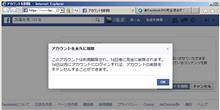 さよならFacebook