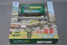 香港電車文化館限定、香港トラム 電動レールセット