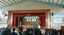 祝!卒業!!