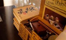 飛騨のハンバーグ屋さん「楽房洋-HIRO-」