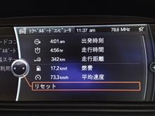 帰省最高燃費は、17.2km/Lでした