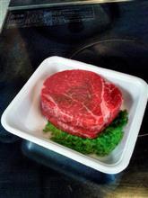 軽くwこんなの作りまして~(^O^)/~ステーキ丼