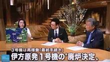 社説検証~高浜原発差し止め