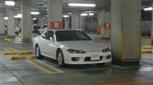 街角の名車たち74 Ninssan Silvia S15 / Yokohama
