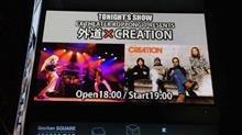 EX THEATER ROPPONGI PRESENTS  外道×CREATION