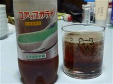 祝・北海道新幹線♪