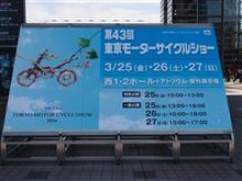 東京モーターサイクルショー&オートサロンライブ