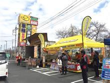 イエローハット美女木店 オートフェスティバル2日目!