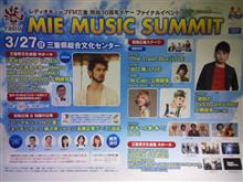 「 MIE MUSIC SUMMIT 」