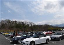 2016 関東S2000 第一弾 埼玉秩父オフ