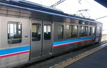 丸亀鉄な旅6000系