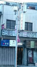 京都にお越しの節は