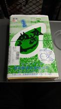 ある日の昼御飯8 東京駅で会った道東・・