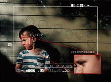写真という行為の道具 5:ファインダーと撮影スタイル