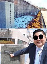 論文横取りでノーベル賞の中村修二、韓国では神か。