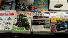 雑誌あれこれ