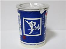 カップ酒1259個目 白鴻 盛川酒造【広島県】