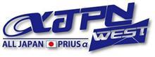 αJPN WEST in 岡山2016~ワンコリック!