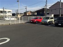 続々:駐車の基本