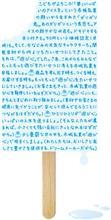 赤城乳業@みんカラ支部