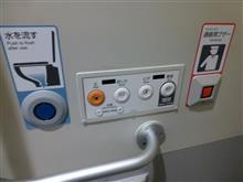 新幹線のトイレにて。。。
