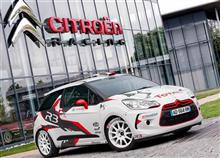 DS3 R3参戦!!