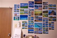 壁写真をつくってみた