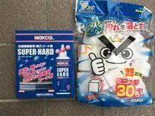 ワコーズ スーパーハード SH-R  樹脂用耐久コーティング剤