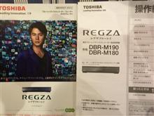 REGZA DBR-M180 タイムシフト機能故障