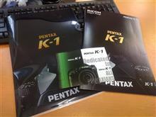 PENTAX K-1 触ってきた