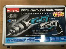 DIY マキタ制電動工具