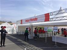 4/2Enjoy Honda 2016 HSR九州に行ってきました♪