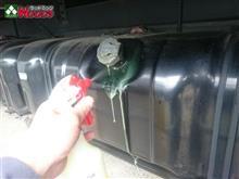 トラッカーさんへ! 気になる燃料タンクの汚れ!