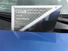 2016 ETCC耐久2h 鈴鹿 4/3
