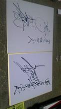 本西監督と吉岡監督に一筆書いて戴きました!(^_^)v…