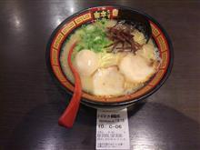 ラーメンスタジアム 本田商店