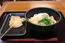 今日のディナーは、TFTビル内「麦まる」ぶっかけ温玉&玉ねぎ天 480円