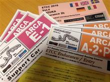 チーム・ハイシライス ETCC2時間耐久in鈴鹿