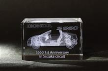 S660 1st Anniversaryクリスタル届きましたヽ(*´з`*)ノ