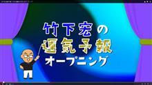 【運気予報】サクラ舞い散る中に鼻水飛び散る卯月【動画】