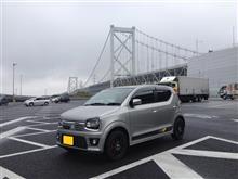 福岡登録で埼玉に自走納車しました(笑)