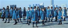 欅坂46 デビューシングル「サイレント・マジョリティー」